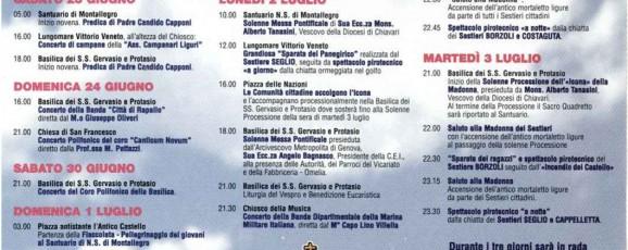 Programma Feste di Luglio 2007 – 450° anniversario dell'Apparizione