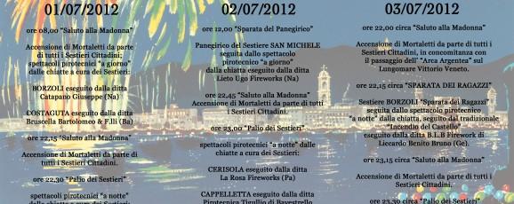 Programma Feste di Luglio 2012
