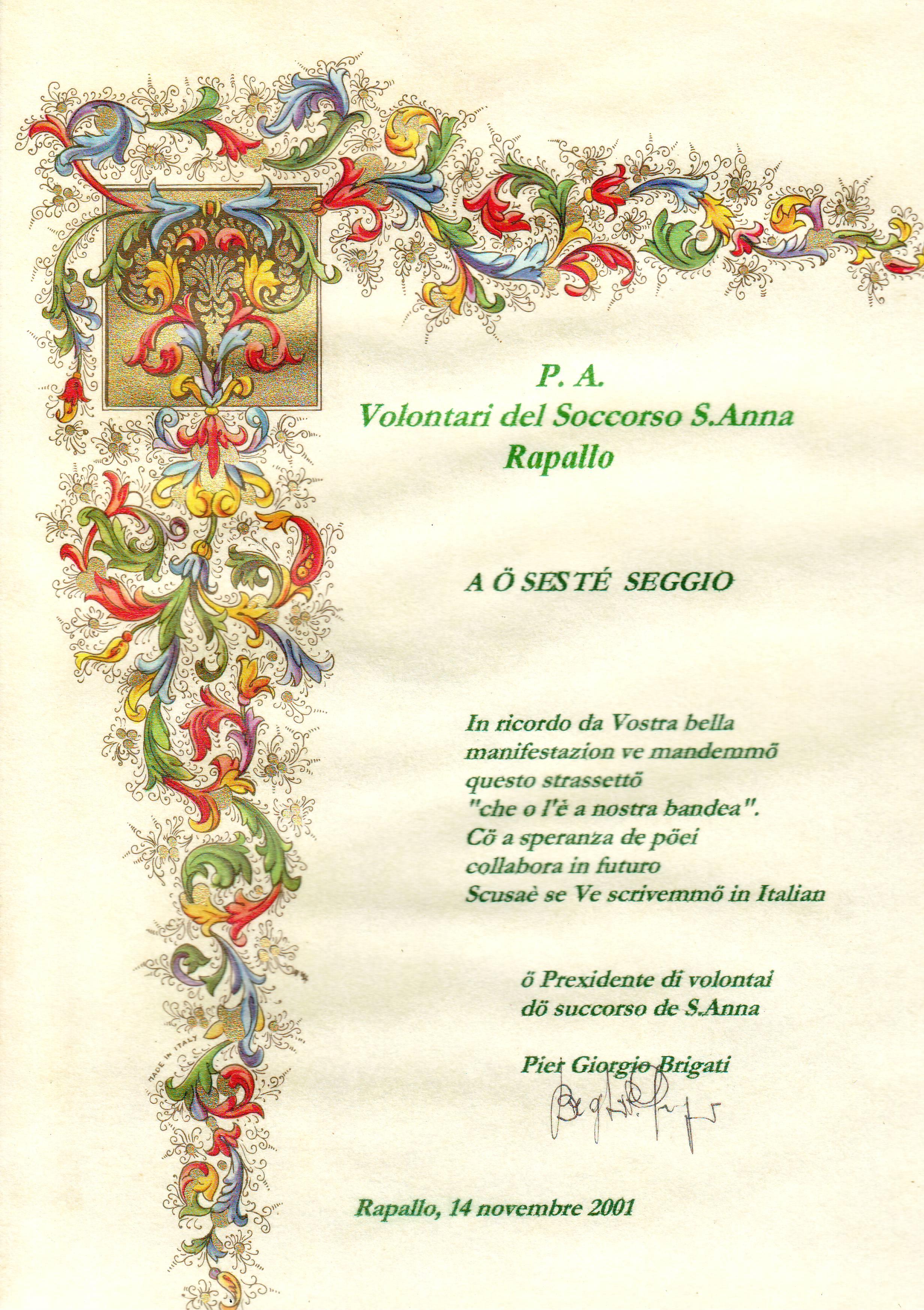 Riconoscimenti Ed Attestati Sestiere Seglio San Rocco Rapallo