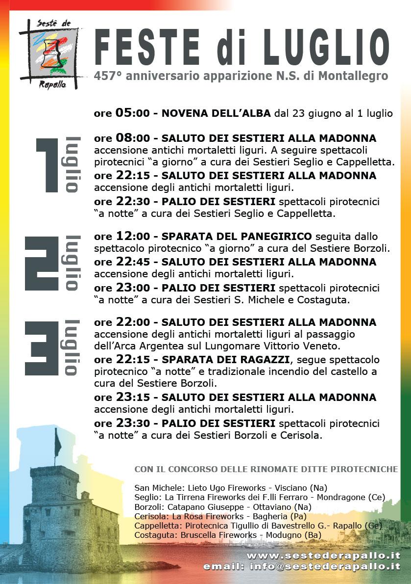 volantino-programma-seste-feste-di-luglio-2014---definitivo